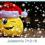 Invitation til juletennis den 7. december – tilmelding senest 30. nov.